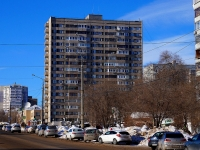 neighbour house: st. Kommunisticheskaya, house 41. Apartment house