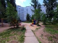 Тольятти, Коммунистическая ул, дом 45