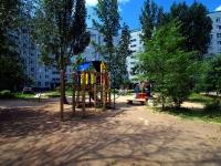 Togliatti, Kommunisticheskaya st, house 45. Apartment house