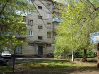 Тольятти, улица Коммунистическая, дом 53. многоквартирный дом