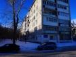 陶里亚蒂市, Kommunisticheskaya st, 房屋55