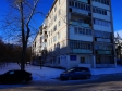 Togliatti, Kommunisticheskaya st, house55