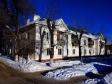 Togliatti, Kommunisticheskaya st, house57