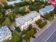 Тольятти, Коммунистическая ул, дом63