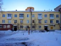 Тольятти, улица Коммунистическая, дом 69. многоквартирный дом
