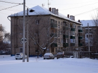 Togliatti, Kommunisticheskaya st, house 81. Apartment house