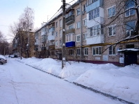 Togliatti, Kommunisticheskaya st, house 89. Apartment house