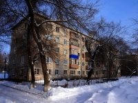 neighbour house: st. Kommunisticheskaya, house 91. Apartment house