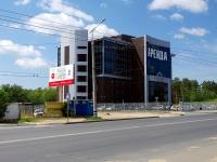 Тольятти, Коммунистическая ул, дом 8