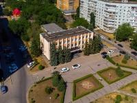 соседний дом: ул. Коммунистическая, дом 43. суд Комсомольский районный суд г.Тольятти