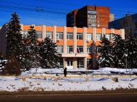 Togliatti, court Комсомольский районный суд г.Тольятти, Kommunisticheskaya st, house 43