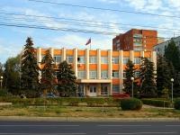 陶里亚蒂市, 法院 Комсомольский районный суд г.Тольятти, Kommunisticheskaya st, 房屋 43