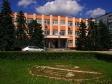 Togliatti, Kommunisticheskaya st, house43