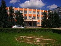 隔壁房屋: st. Kommunisticheskaya, 房屋 43. 法院 Комсомольский районный суд г.Тольятти