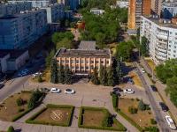 Тольятти, Коммунистическая ул, дом 43