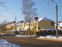neighbour house: st. Komsomolskaya, house 26А. Apartment house