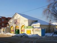 neighbour house: st. Komsomolskaya, house 38. store