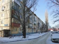 Togliatti, Komsomolskaya st, house 44. Apartment house