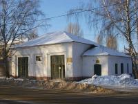 Togliatti, Komsomolskaya st, house 46Б. vacant building