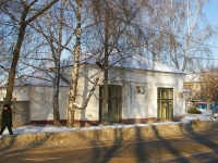 Тольятти, улица Комсомольская, дом 46Б. неиспользуемое здание