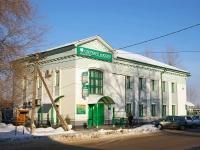 Togliatti, Komsomolskaya st, house 52. vacant building