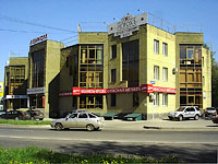 Togliatti, Komsomolskaya st, house 76. office building