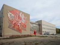 Тольятти, Комсомольская ул, дом 78