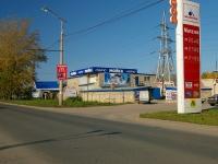 """Тольятти, Автомойка """"ООО Скан"""", улица Комсомольская, дом 86И"""