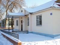 Тольятти, библиотека Центральная районная Ставропольская библиотека, улица Комсомольская, дом 109