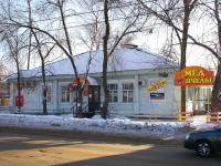 Тольятти, улица Комсомольская, дом 111. магазин