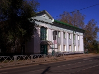 neighbour house: st. Komsomolskaya, house 52. vacant building