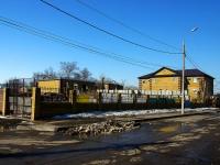 陶里亚蒂市, Komsomolskaya st, 房屋 101. 写字楼