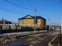 Togliatti, Komsomolskaya st, house 101. office building