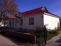 соседний дом: ул. Комсомольская, дом 109. библиотека Центральная районная Ставропольская библиотека