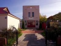 соседний дом: ул. Комсомольская, дом 109 с.2. отдел ЗАГС Муниципального района Ставропольский