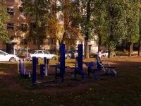 Тольятти, улица Комсомольская. спортивная площадка
