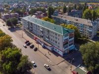 Тольятти, улица Комсомольская, дом 40. многоквартирный дом