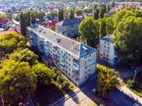 Тольятти, улица Комсомольская, дом 42. многоквартирный дом