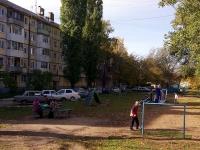 Тольятти, улица Комсомольская, дом 44. многоквартирный дом