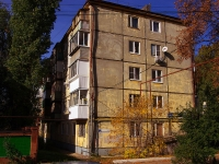 Togliatti, st Komsomolskaya, house 44. Apartment house