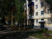 Тольятти, улица Комсомольская, дом 46А. многоквартирный дом