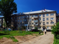 Togliatti, Komsomolskaya st, house 121. Apartment house