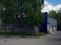 Togliatti, Komsomolskaya st, house 169Б. store