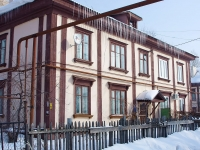 Togliatti, Komsomolskoe road, house 6. Apartment house
