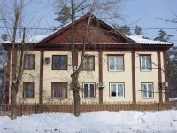 Togliatti, Komsomolskoe road, house 11. Apartment house
