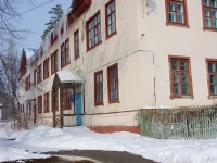 Togliatti, Komsomolskoe road, house 22 к.1. polyclinic