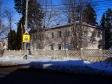 Togliatti, Komsomolskoe road, house5