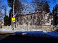 """Тольятти, Комсомольское шоссе, дом 5. детский сад №6 """"Лесная сказка"""""""