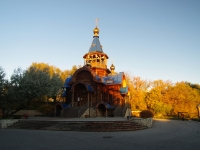Тольятти, Комсомольское шоссе, дом 2А. приход в честь Успения Пресвятой Богородицы