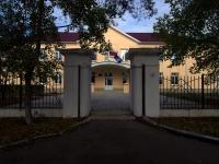 Togliatti, lyceum МОУ Лицей-интернат, Komsomolskoe road, house 1